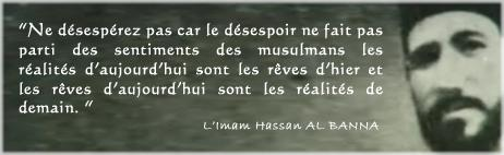 Hassan al Banna – Le désespoir dans 1.rm.Le désespoir (image) 503821090